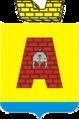 Coat of Arms of Alexandrovskoye (Stavropol krai).png