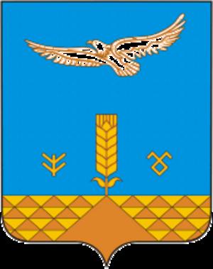 Khaybullinsky District - Image: Coat of Arms of Haybullinskiy rayon (Bashkortostan)
