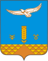 Coat of Arms of Haybullinskiy rayon (Bashkortostan).png