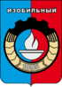 Coat of Arms of Izobilny (Stavropol krai) (1973).png