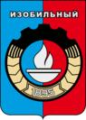 Coat of Arms of Izobilny (Stavropol krai) (1973).png