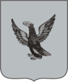 Coat of Arms of Nerchinsk (Chita oblast) (1790).png