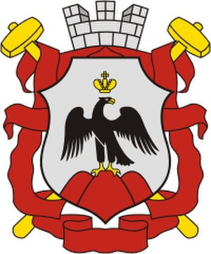 Orsk - Image: Coat of arms of Orsk