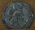 Coin Of Ardashir Papakaan.JPG