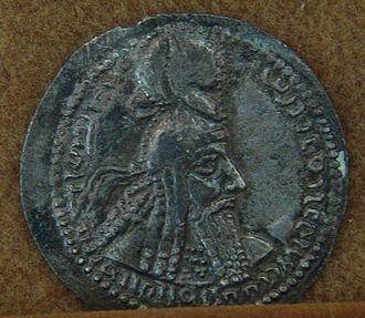 Ardashir I - Coin of Ardashir I