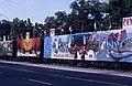 Collectie NMvWereldculturen, TM-20019424, Dia- Schilderingen ter gelegenheid van het 40-jarig jubileum van de viering van Onafhankelijkheidsdag, Henk van Rinsum, 08-1985.jpg