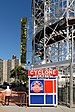 Coney Island Cyclone New York September 2016 002.jpg