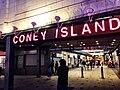 Coney Island main entrance vc.jpg