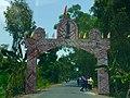 Cong vao khu di tich go thap.xa My hoa, huyen Tháp Mười, Đồng Tháp, Việt Nam - panoramio.jpg