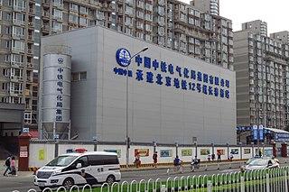 Line 12 (Beijing Subway) line of Beijing Subway under construction