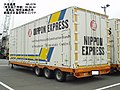 Container =【 40ft 】 NKJ318---No,1 【 Pictures taken in Japan 】.jpg
