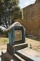 Contemporary Ethiopian Tomb, Yeha (3142151646).jpg