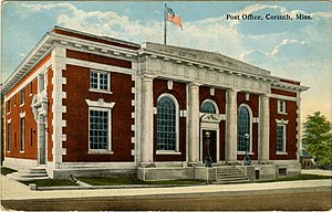 English: U.S. Post Office in Corinth, Mississippi