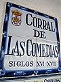 Corral de las Comedias, Almagro (512658458).jpg
