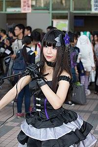 Cosplayer of Mio Akiyama, K-On! at CWT39 20150228c.jpg