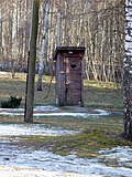 Country style WC - panoramio.jpg