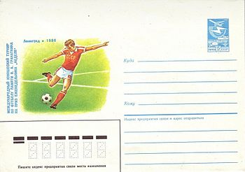 Covers of the SU - Valentin A. Granatkin Memorial International Youth Football Tournament 1986.jpg