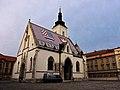 Crkva sv. Marka Evanđelista.jpg