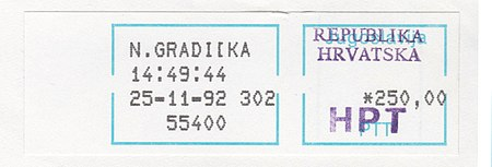 Croatia stamp type PO11.jpeg