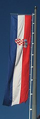 Croatian flag(long, vertical).jpg