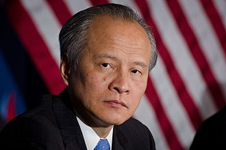 Cui Tiankai - Cui Tiankai at the 23rd Session of the U.S. China Joint Commission on Commerce and Trade press conference, 2012