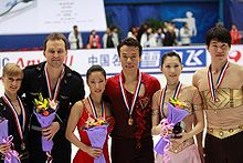 Cup of China 2009 Pairs Podium.jpg