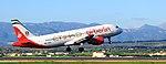 D-ABDU - Air Berlin - Airbus A320 (31363514364).jpg