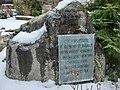 D-BW-Ostrach-Habsthal - Kriegerdenkmal 1.JPG