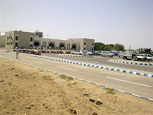 Dera Ghazi Khan International Airport - Dera Ghazi Khan international Airport