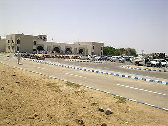 Dera Ghazi Khan International Airport - Dera Ghazi Khan international Airport