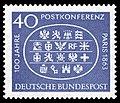 DBP 1963 398 100J Internationale Postkonferenz Paris.jpg