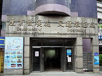 Keelung City Government - Department of Economic Affairs and Department of Transportation and Tourism