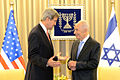 DSC 5740K - Flickr - U.S. Embassy Tel Aviv.jpg