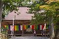 Daiedo Danjogaran Koyasan Kongobuji-temple.JPG