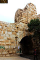 Damascus Citadel 09.jpg
