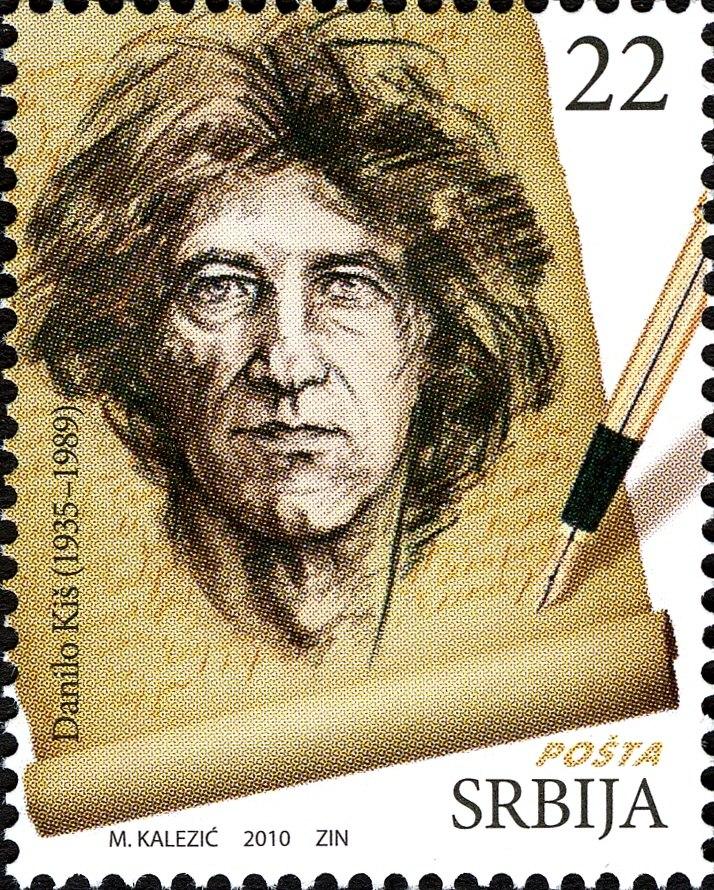 Danilo Kis Serbian Literature Great Men Stamps