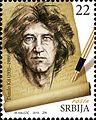 Danilo Kis Serbian Literature Great Men Stamps.jpg