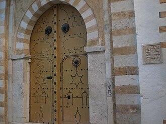 Dar Hammuda Pasha - Door of Dar Hammuda Pasha