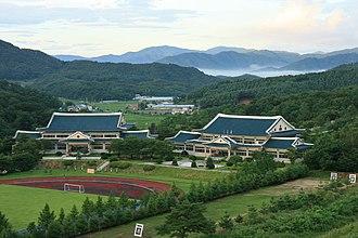 Korean Minjok Leadership Academy - Dasan Hall (left) and Chungmu Hall (right).