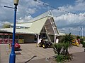 Dawlish Warren , Amusement Arcade - geograph.org.uk - 1345807.jpg