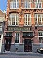 De Vinse School, Haarlemmerbuurt, Amsterdam, Noord-Holland, Nederland (48720222977).jpg