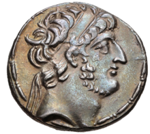 Coin with Demetrius III's curly-haired likeness