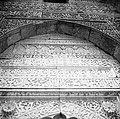 Details on a wall behind Qutub Minar.jpg