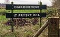 Diakonievene. Natuurgebied van It Fryske Gea. Ingang Diakonievene 01.jpg