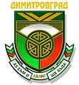 Dimitrovgrad logo.jpg
