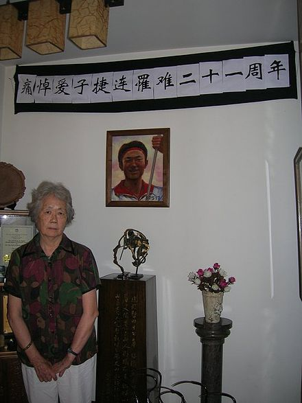 Ding Zilin, founder and leader of the Tiananmen Mothers Ding Zilin.jpg