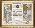 Diploma- De Grave 1948, Onbekend, Bakkerijmuseum Veurne, Diploma, 17536.jpg