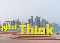 Doha 0452.jpg