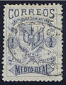 Dominican Republic 1879 Sc33.jpg