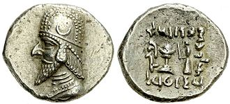 Parable of the Lost Coin - Drachma of the King of Persis Darius II, 1st century CE.